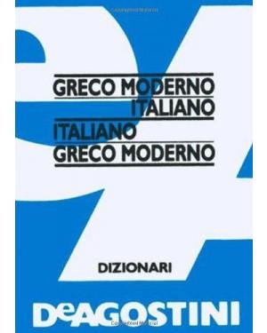 DE AGOSTINI 00140958 dizionario greco moderno italiano italiano grec